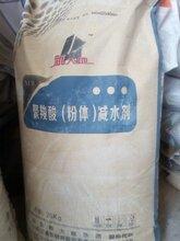 粉体聚羧酸减水剂在特种砂浆中的应用