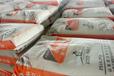 广东粉体聚羧酸高效减水剂厂家直销