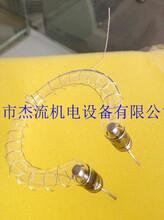 博硕组件测试仪用氙气灯图片