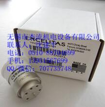 腹腔镜氙灯胃镜氙灯,内窥镜灯泡珀金埃尔默PE300W氙灯美国PE300BFMD631代用品