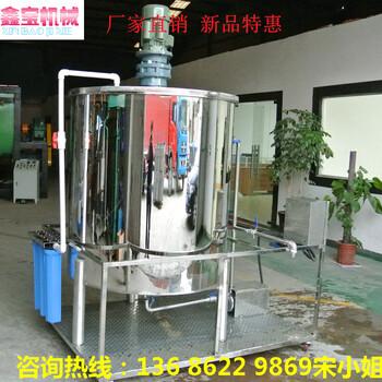 口服液搅拌机/药水调合机/不锈钢药水搅拌机/液体搅拌机/罐/桶