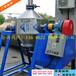 50公斤腰鼓式混合機/攪拌機/搖擺機/食品添加劑攪拌機廠家直供