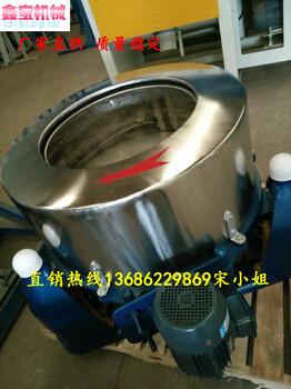 厂家直供工业脱水机立式烘干脱水机五金脱水机蔬菜离心脱水机