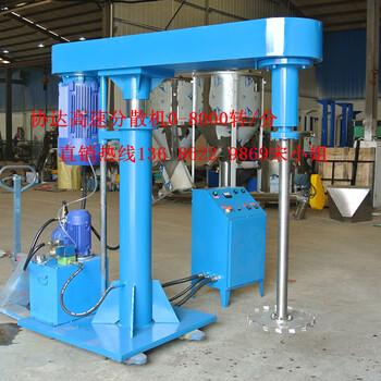 厂家热卖墨水搅拌机水性油漆搅拌机高速分散机液体分散机