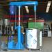 大型油漆搅拌机水性胶水分散机液压升降分散机1001000L型号可选