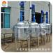直供福建1吨液体搅拌罐/液体自动搅拌机/化工搅拌罐诚信厂家