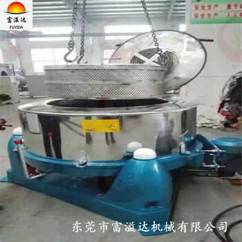 广州大型五金件甩油机不锈钢脱水机吊篮甩油机减震脱水