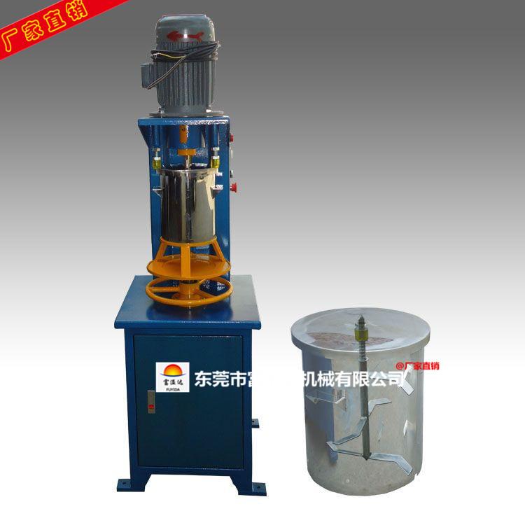 福建色粉打粉机厦门颜料混色机5-20公斤小型搅拌机