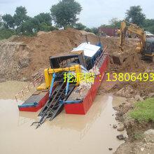 绞吸式清淤船对河道清淤有着卓越效果。图片