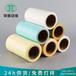 硅油纸用途不干胶隔离分切供应商多色多样包邮