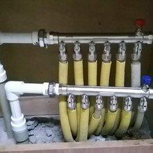 崂山清洗地暖馥香谷地暖清洗崂山暖气改造维修换分水器图片