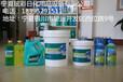 寧夏玹彩專業生產防凍液、車用尿素廠家