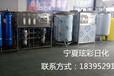 寧夏玹彩洗滌產品配方、洗滌產品生產設備安全可靠