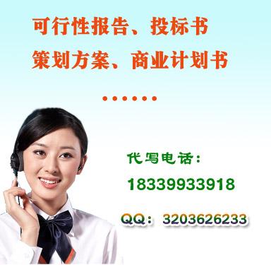 湛江市编写各类投标文件标书规范