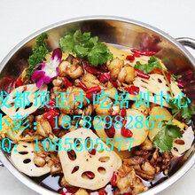 干锅培训烧烤培训中餐培训烤鱼培训