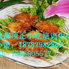 鸡公煲培训花甲米线培训中餐培训烧烤培训