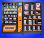 成都厂家供应全能型成人用品自动售货机