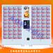 打破价格垄断,一万一千五百元,四川爱趣坞自动售货机厂家直供