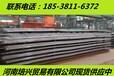河北保定nm550耐磨鋼板河北nm550鋼板切割加工保定nm550耐磨板