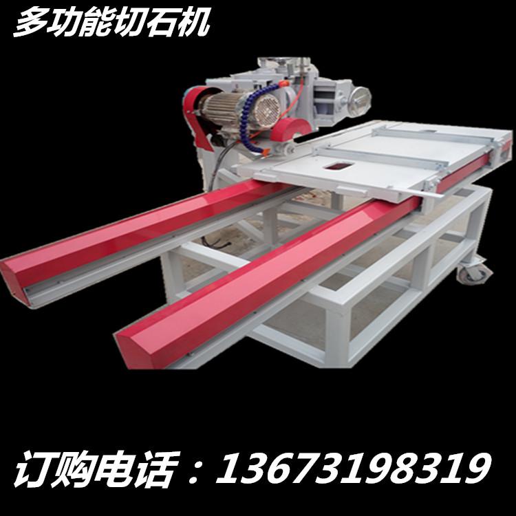 供应OH-1200型瓷砖切割机大理石磨圆机多功能台式切石机石材加工机械