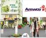 西藏拉萨哪里有安利店铺西藏拉萨安利直营店具体位置西藏拉萨安利产品售后服务咨询
