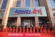 逸新空气净化器销售价格广州安利产品送货上门