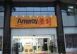 甘南安利公司合作市安利免費送貨