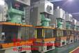 北京石景山加工中心回收中心公司