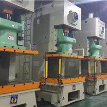 上海回收机床设备数控机床加工中心地址浦东