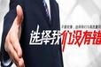 推薦:北京機床回收價格北京數控機床回收公司