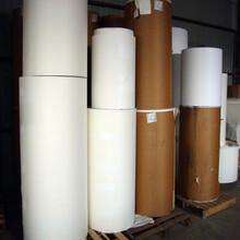 迎新纸业供应;35--120克牛皮纸,单光白牛皮纸,广州白牛皮纸图片