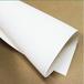 供应迎新低克重白色牛皮纸,印刷牛皮纸,卷筒牛皮纸批发