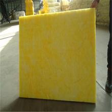 格瑞離心玻璃棉板,天津外墻玻璃棉板批發優質圖片