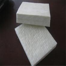 格瑞高温玻璃棉板,可靠格瑞玻璃棉板价格实惠图片