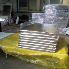 河南防火玻璃棉板工期短,高溫玻璃棉板圖片