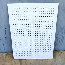 生產格瑞玻璃棉板優質服務,離心玻璃棉板圖片