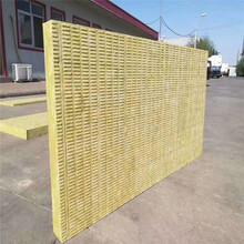 格瑞外墙岩棉板,北京憎水岩棉复合板立刻访问图片