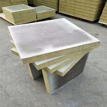 格瑞豎絲巖棉板,上海防火巖棉復合板市場價格圖片