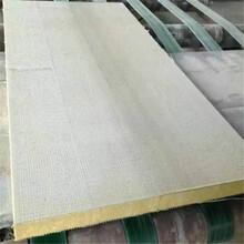 格瑞豎絲巖棉板,天津外墻巖棉復合板質量可靠圖片