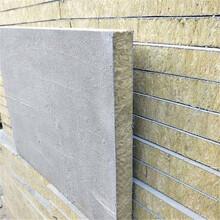 格瑞岩棉毡,防水岩棉性能可靠图片