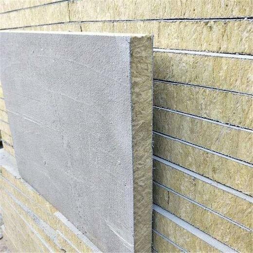 格瑞竖丝岩棉板,江苏防火岩棉复合板价格优惠