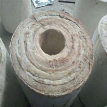 天津保溫硅酸鋁管廠家聯系方式,硅酸鋁陶瓷管圖片