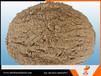 耐火泥,耐火泥生产商,耐火泥报价