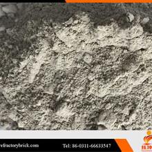 硅砖,不定型耐火材料,不定型耐火材料批发,优质不定型耐火材料,耐火材料