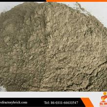 硅砖,不定型耐火材料,不定型耐火材料厂家,不定型耐火材料价格,耐火材料
