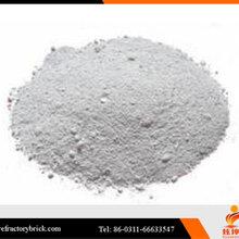 硅粉,硅粉生產商,硅粉報價圖片