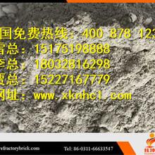 不定型耐火材料,不定型耐火材料报价,不定型耐火材料生产商