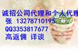 杭州叁点零产品介绍