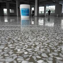 长安镇学校水磨石翻新水磨石抛光打磨新型地板001