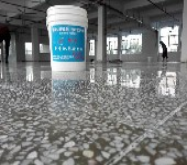 佛山厂房水磨石固化------佛山车间水磨石固化